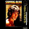 Soundtrack Staying Alive Polydor Japan [1983]