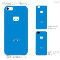 【iPhone5S】【iPhone5】【Clear Arts】【iPhone5sケース】【iPhone5ケース】【カバー】【スマホケース】【クリアケース】【クリアーアーツ】【Pixelメール】 47-ip5s-tm0020