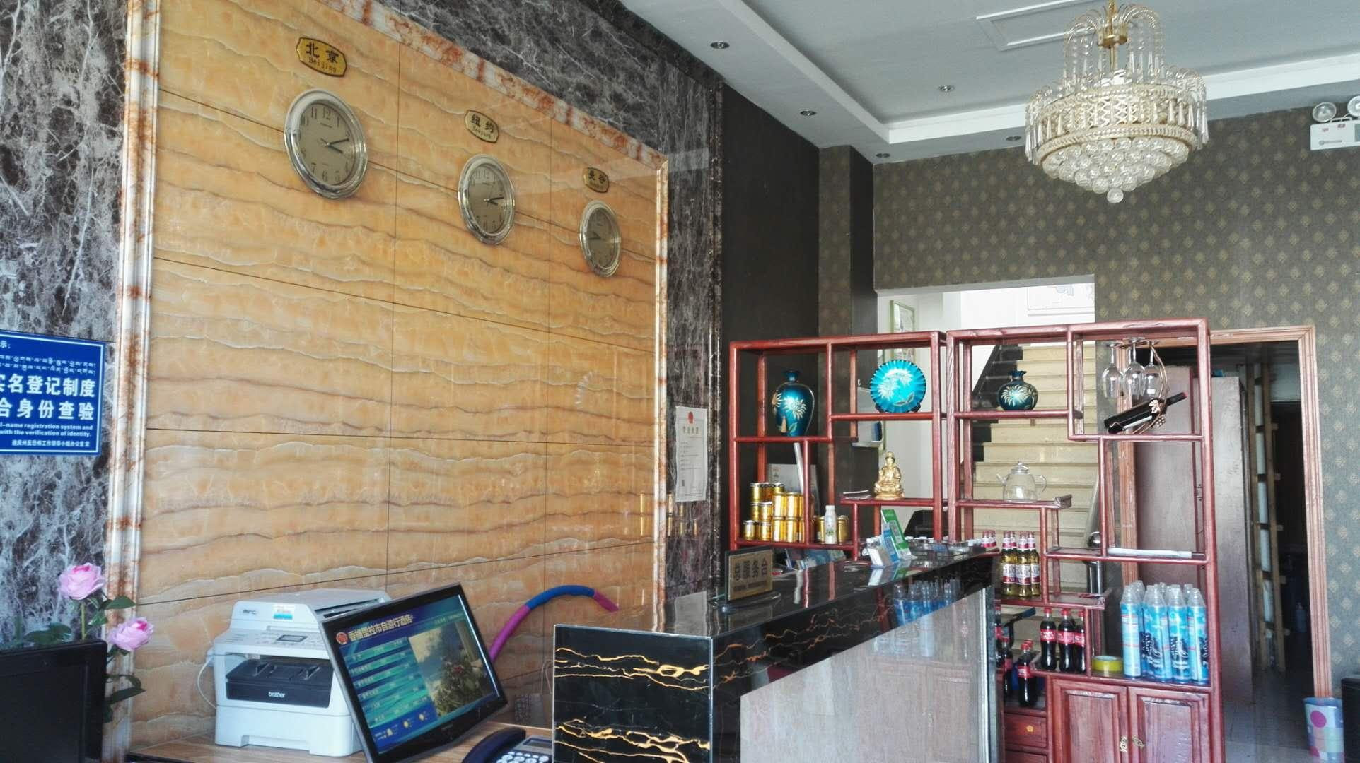Shangri-la Ziyouxing Hotel Reviews