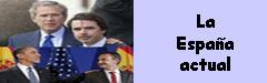 La España actual