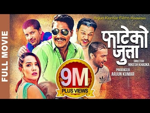 Watch Nepali Movie 'Fateko jutta'