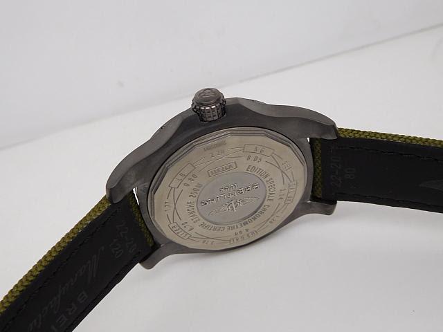 Replica Breitling Avenger Blackbird Crown
