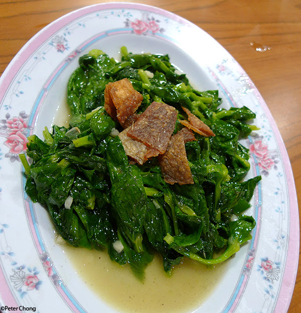 hokkien vegetables dou miao with dried fish