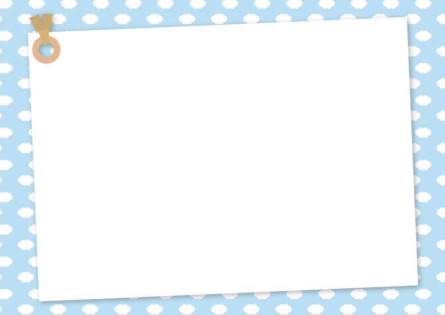 フリーイラスト 空と雲のメッセージカードでアハ体験 Gahag