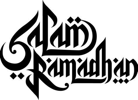 salam ramadhan vector blog alhabib