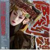UMEZAWA, TOMIO - wukong fantasy