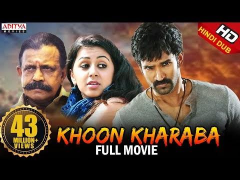 Download Khoon Kharaba (2019)