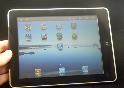 iRobot tablet