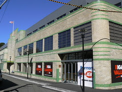 former Festival Records Building, Pyrmont