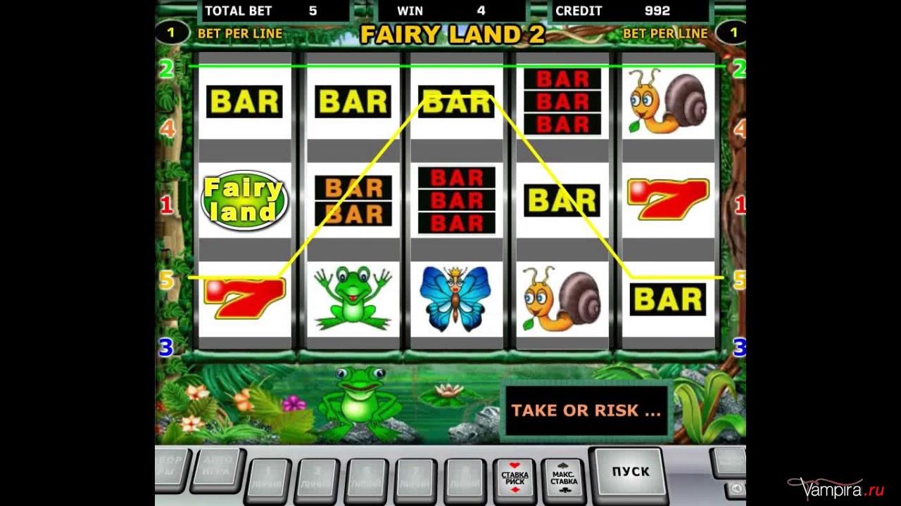 Игровой автомат fairy land 2 ставок