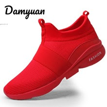 Damyuan New Fashion Classic  Men  Women Shoes Fly weather