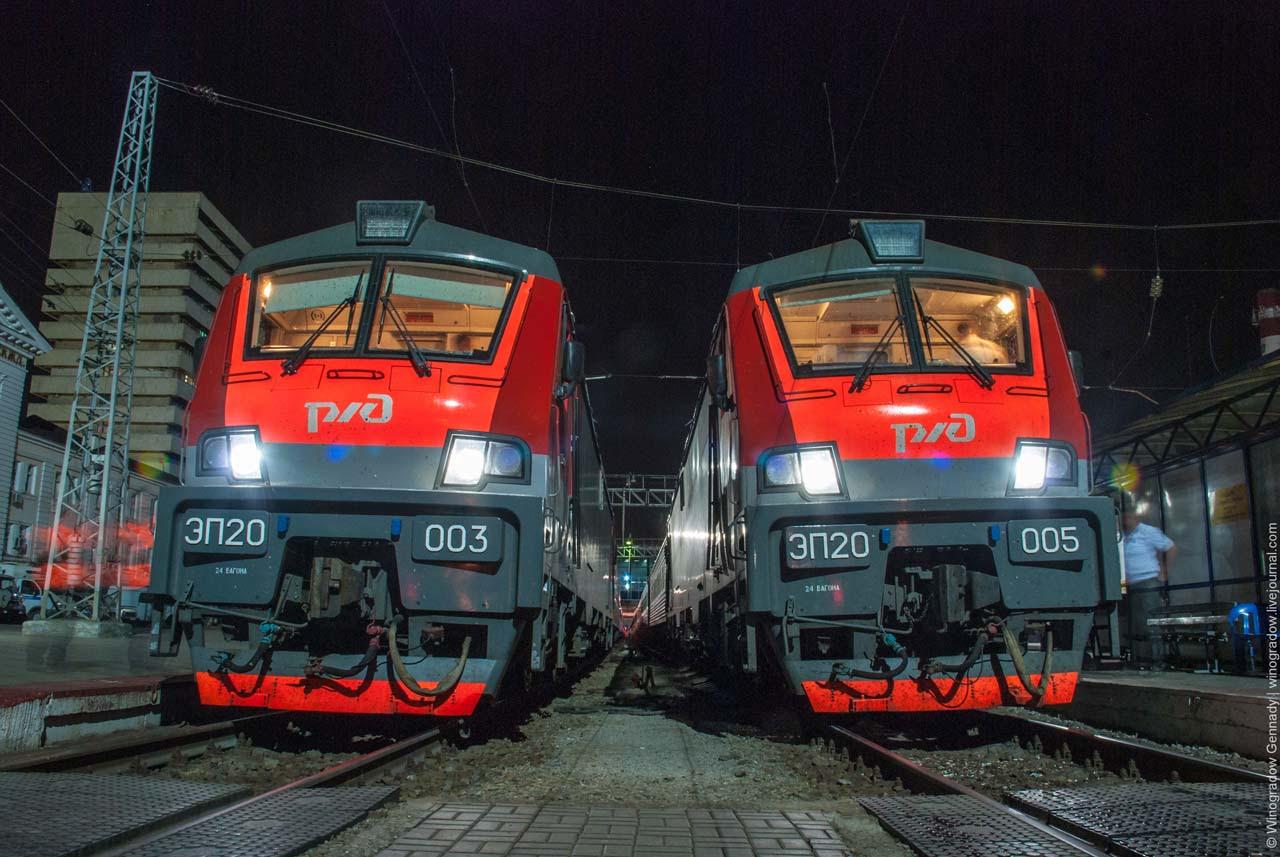 2 EP20 na Rostov Glavny.jpg