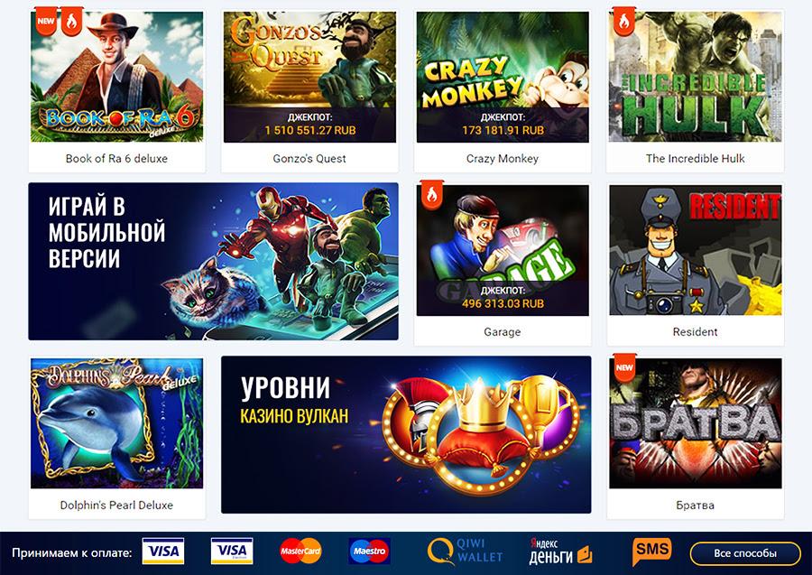 Играть бесплатно бесрегистрации игровые автоматы игрок в онлайн покер
