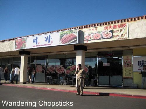 Miga Korean BBQ Restaurant - Rowland Heights 1