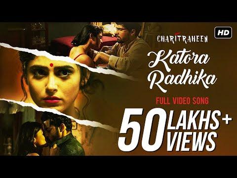 Katora Radhika (কাতরা রাধিকা) Lyrics | Charitraheen | Hoichoi