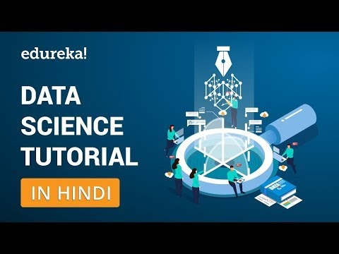 Data Science Tutorial in Hindi