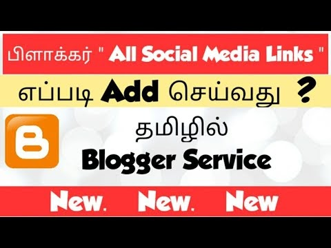How To Add All Social Media Icon Link In Blogger