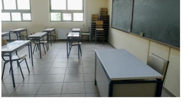 Αλλαγές στις προσλήψεις των αναπληρωτών εκπαιδευτικών