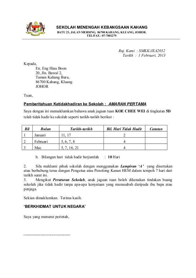contoh surat rasmi aduan pekerja