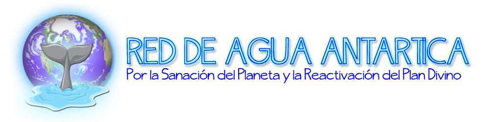 red de agua antartica banner