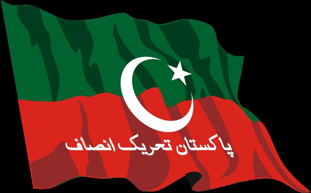 Fwd Pti Flag Image Hi Res Pakistan Tehreek E Insaf