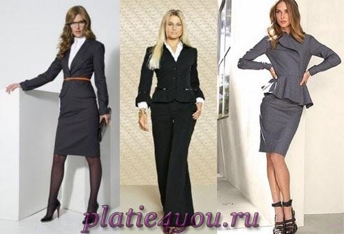 Дешевая Одежда Больших Размеров Купить