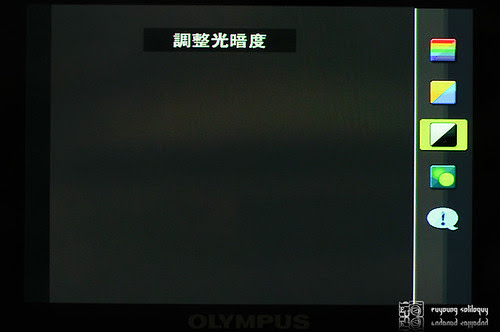 Olympus_XZ1_menu_18