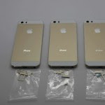 The first high-definition images of the golden phone iPhone 5s