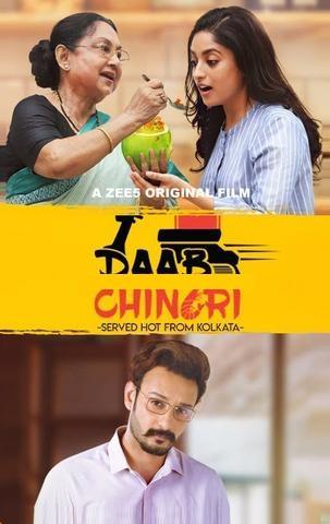 Daab Chingri (2019) Bengali WEB-DL 720p 600MB Download