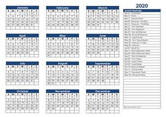 Jewish Calendar 2021   Printable March