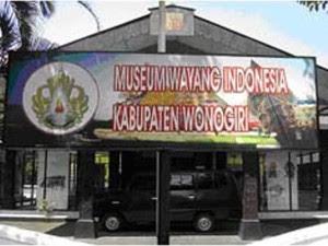 Museum Wayang Kulit Wonogiri Indonesia