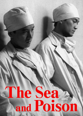 Sea and Poison, The