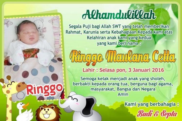 Background Banner Kelahiran Bayi Banner Aqiqah - gambar ...