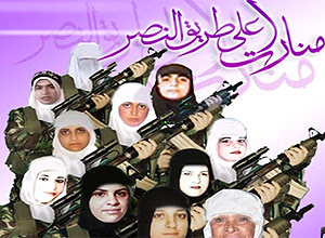 Site da Jihad Islâmica Palestina voltado especificamente para as mulheres