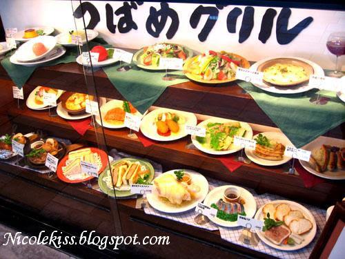 food display 4