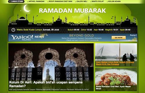 Yahoo Ramadan Mubarak Page