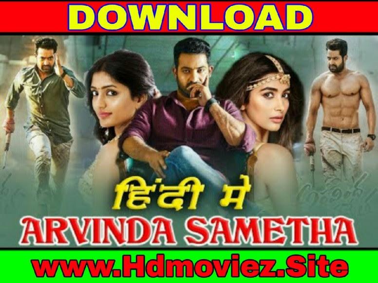 Aravinda Sametha Veera Raghava Hindi Dubbed Full Movie