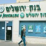 הסטורי של ישראל: סניפי הבנק נסגרים ומתכנסים אל תוך אפליקציות - מעריב