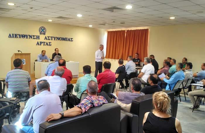 Άρτα: Με επιτυχία η ετήσια συνέλευση Ένωσης Αστυνομικών Άρτας