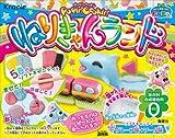 ねりきゃんランド グレープ味ソーダ味 5個入 Box (食玩)