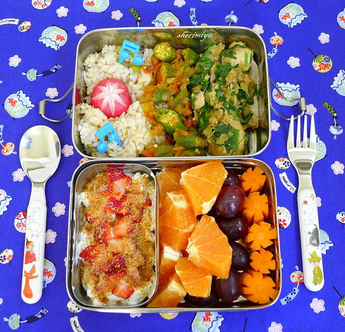 Lentil Curry Chicken Bento by sherimiya ♥