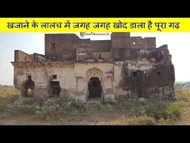 Vijaypura Fort Shrimadhopur Sikar