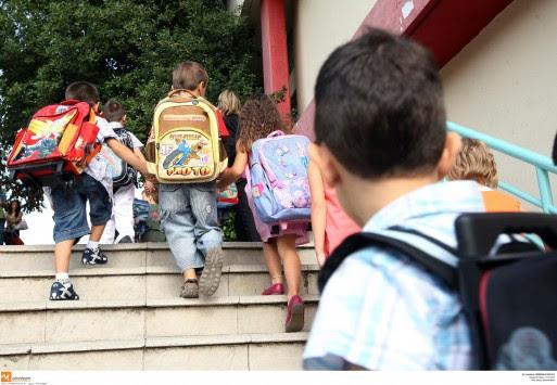 Όλες οι αλλαγές που σχεδιάζει η κυβέρνηση για το Δημοτικό Σχολείο - Τι αλλάζει στα μαθήματα και το διάβασμα
