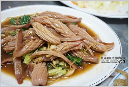 西濱蛋炒飯16