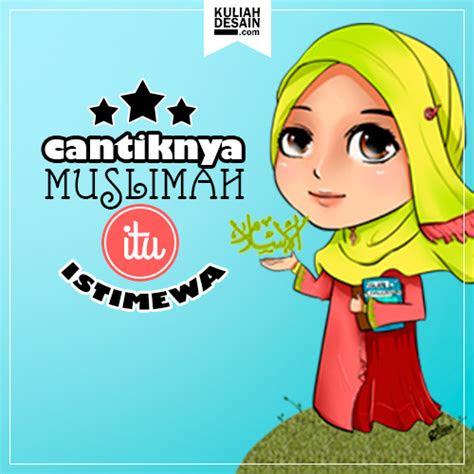 gambar dp bbm hijab muslimah mari berhijab
