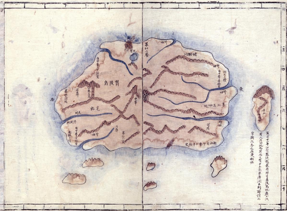 """Cheonggudo"" (靑邱圖) Atlas (1834)"