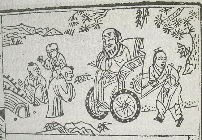 https://upload.wikimedia.org/wikipedia/commons/thumb/a/a3/Xiao_er_lun_-_Confucius_and_children.jpg/800px-Xiao_er_lun_-_Confucius_and_children.jpg