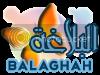 balaghah