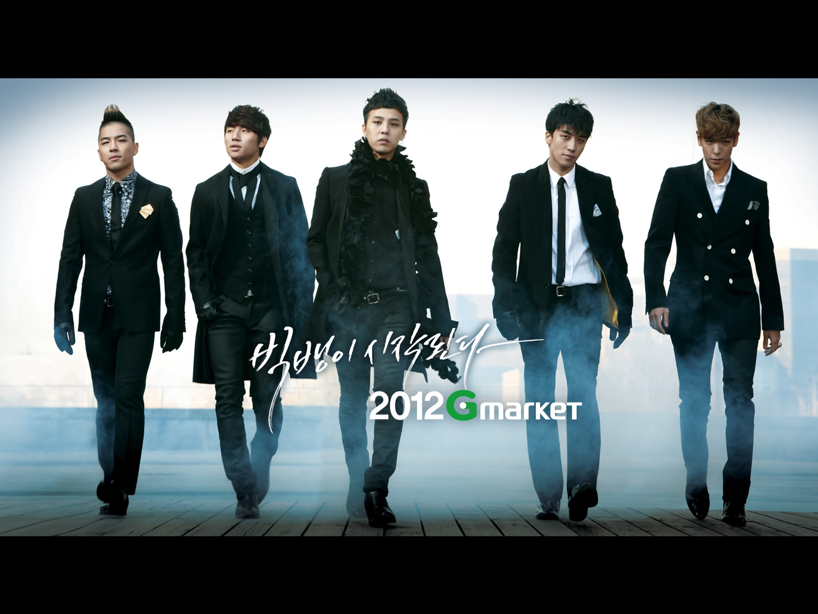 Bigbang Wallpaper Hd 2017