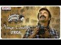 Ningi Chutte Lyrics .Uma Maheswara Ugra Roopasya - Vijay Yesudas Lyrics